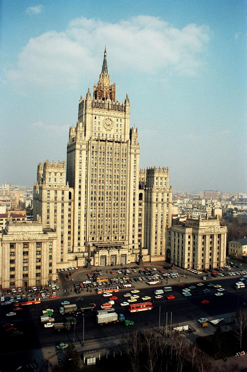 Ministry of Foreign Affairs, Moscow, 1986